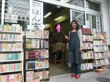 茶沢通り近くの古書店は、「ほん吉」のほかにも「古書ビビビ」がある