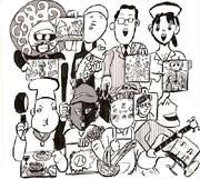 下北沢で「紙-2グランプリ」-「紙-1」出場権懸け紙芝居表現競う