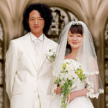 三軒茶屋で「余命1ヶ月の花嫁」-貫地谷しほりさん主演で舞台化