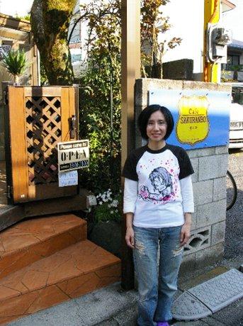 「Cafe SAKURANBO~櫻ん房~」のオーナー、小野塚櫻子さん