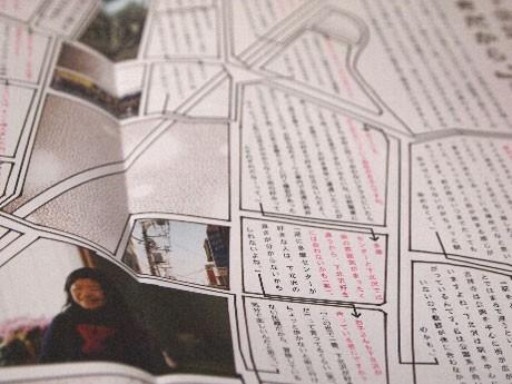 下北沢の地図をイメージしたインタビュー記事。よしもとばななさんの言葉が散りばめられている