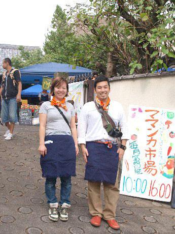 須賀大介社長(写真右)とスタッフの小出麻子さん(写真左)