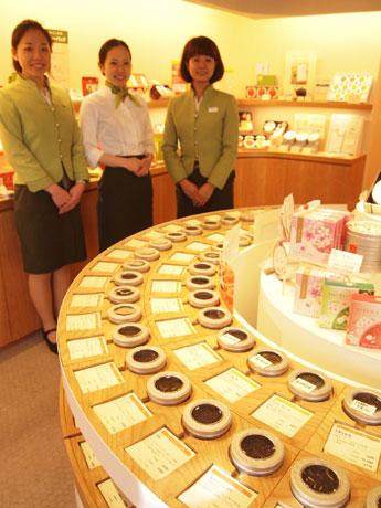紅茶 茶葉 専門 店