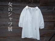 下北沢で「女のシャツ展」―刺繍作家ら女性3人が展示会