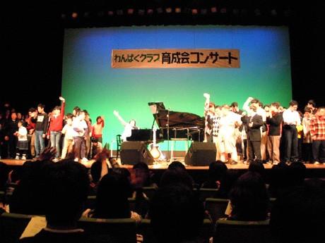 原田真二さんによる昨年のコンサートの様子。毎回コンサートの最後には障害児が舞台に上がり、一緒に歌を披露する