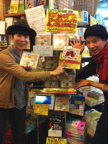 「ヴィレッジバンガード 下北沢店」で高水さん(左)とみゆきさん。「彼女の歌を聴くと人生が3~5倍幸せになる」(みゆきさん)