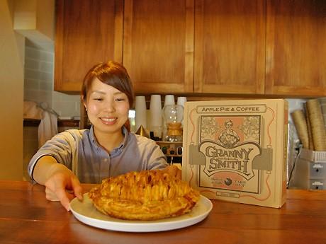 店長の松尾さん。「今後、季節限定のパイも作っていきたい」という