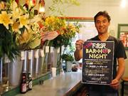 下北沢北口のバー10店で飲み歩きイベント、一見客取り込み狙い初開催