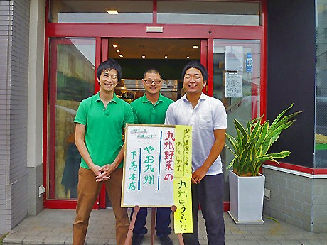 左から順に、副社長の西郷博文さん、店長の富山洋さん、副社長の内山拓人さん