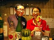 下北沢に牛タン&野菜居酒屋-「野菜焼酎」も提供