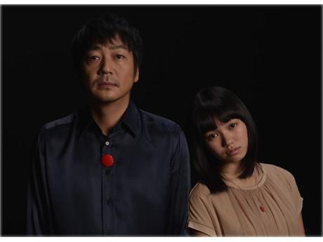 出演者の大森南朋さんと二階堂ふみさん(撮影:三浦憲治)