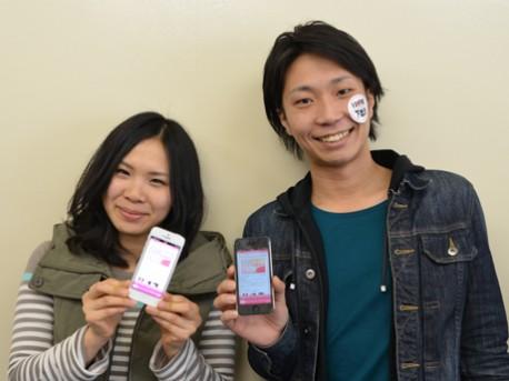 下北沢イケメン店員MAPを制作した佐藤さん(左)と阿部さん