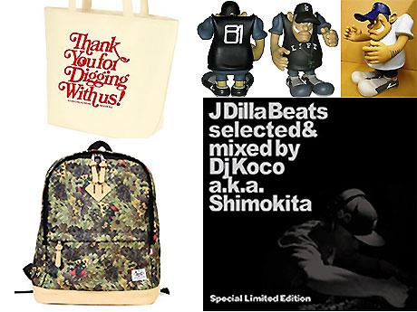 左上から時計回りに、「Yo! Brother Production.」のトートバッグ、DJ MASTERKEYのフィギュア、DJ KOCOのMixCD、「BBP」のバックパック