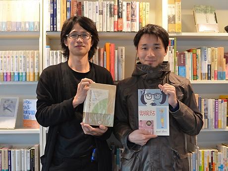店主の高松徳雄さん(左)とスタッフの石鍋健太さん