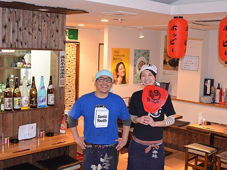 左から、店主の芳浩さんと妻・怜子さん