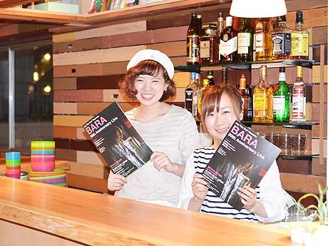 左から、スタッフの山下千賀子さんと石垣エリィさん
