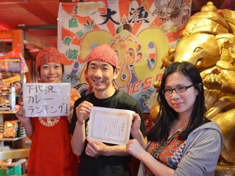 表彰状を授与する下北沢ブロイラーの佐藤さん(左)とベータ・カロチン店長(中央)