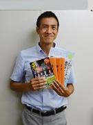 下北沢でガイドブック作成コンペ-優勝者に108万円の事業予算