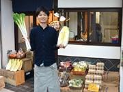 経堂に産地直送青果店「マイファーマー」-量り売りやバラ売りも対応