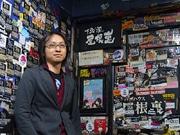 下北沢のライブハウス「屋根裏」29年の歴史に幕へ-閉店理由は明かさず