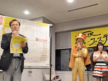 保坂区長(左)と司会のカレーまん(中央)、姫乃たまさん