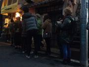 下北沢の「大阪屋」に長蛇の列 閉店にバナナマン「ショックだね」