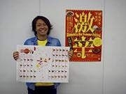 下北沢で激辛メニュー×はしご酒イベント 50店舗参加、セットを1,000円で