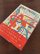 下北沢の書店で吉本ばななさんトークイベント 「下北沢のいいところ」語る