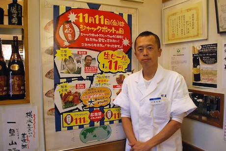 都夏本店の料理長、片岡茂雄さん