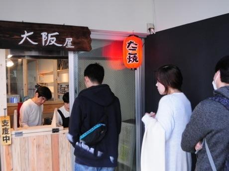 創業30年目を迎えた「大阪屋」