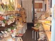 世田谷・経堂に京都発青果店 若手農家の無農薬野菜中心に販売