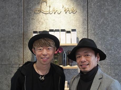 左から代表の小野康典さん、同じく代表の庄司知彦さん