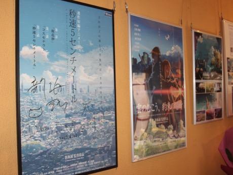 過去作品のポスター