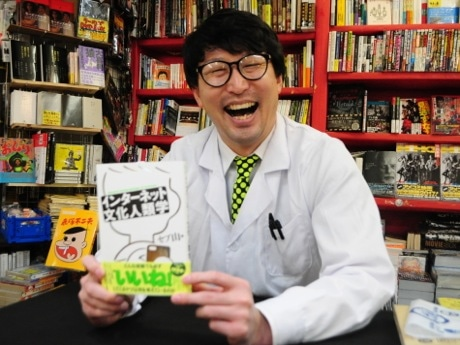 下北沢でライターのセブ山さんサイン会 「インターネット文化人類学」出版記念で