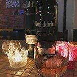 下北沢に外国人やゲストと交流できる民泊バー 一番人気はカラオケ