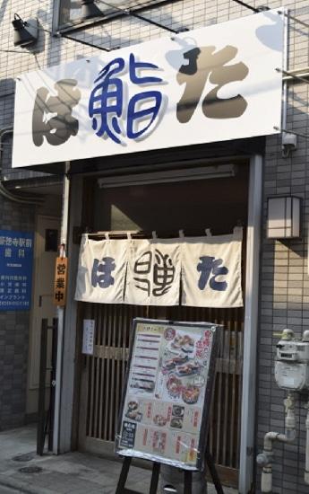 小田急線豪徳寺駅より徒歩15秒の所にある