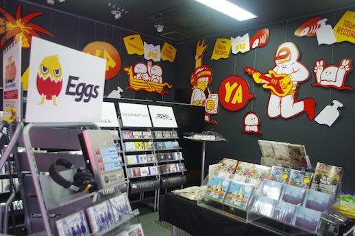 昨年のタワーレコード下北沢店の様子