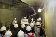 下北沢~世田谷代田の工事区間見学も 女子中高生対象「鉄道教室」