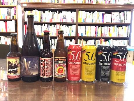 当日販売する、5周年の「5」にちなんだ5ブランドのビール