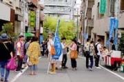 世田谷代田駅前商店街で「ものこと祭り」 各地の作り手集結、新鮮野菜なども