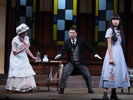 「鎌塚氏、腹におさめる」の公演の様子