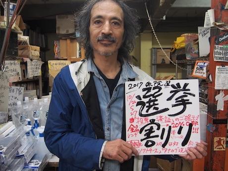 フラッシュ・ディスク・ランチの店長、椿正雄さん