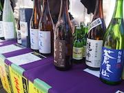 下北沢で東北沿岸部の海鮮と酒を提供する「気仙フェア」開催 リピーターも