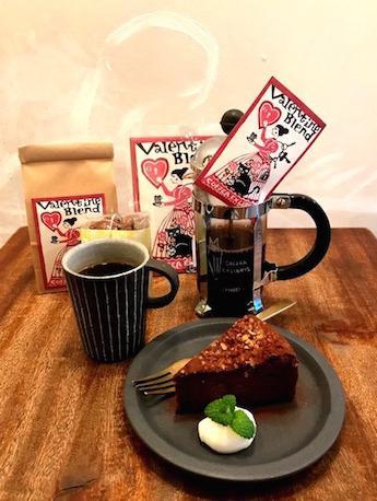 下北のコーヒー専門店でバレンタイン限定ブレンド パッケージに特徴