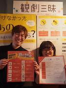 下北沢の演劇グッズ専門店、1周年記念で「下北沢演劇祭」と合同企画