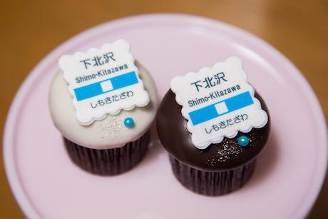 下北沢の駅名標が乗った「シモキタカップケーキ」
