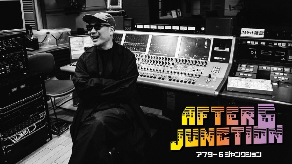 宇多丸さんがパーソナリティーを務めるTBSラジオ番組「アフター6ジャンクション」