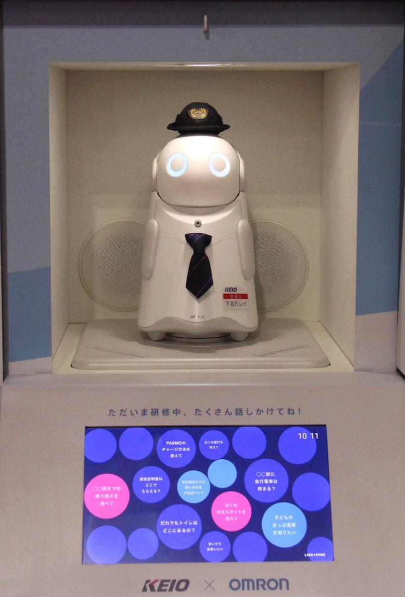 対話型AI窓口案内ロボ「下北沢レイ」