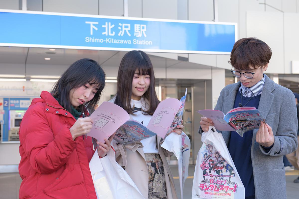 「探し出せ! ランダムスター!」参加者の様子 (c)BanG Dream! Project (c)Craft Egg Inc. (c)bushiroad All Rights Reserved. (c)SCRAP