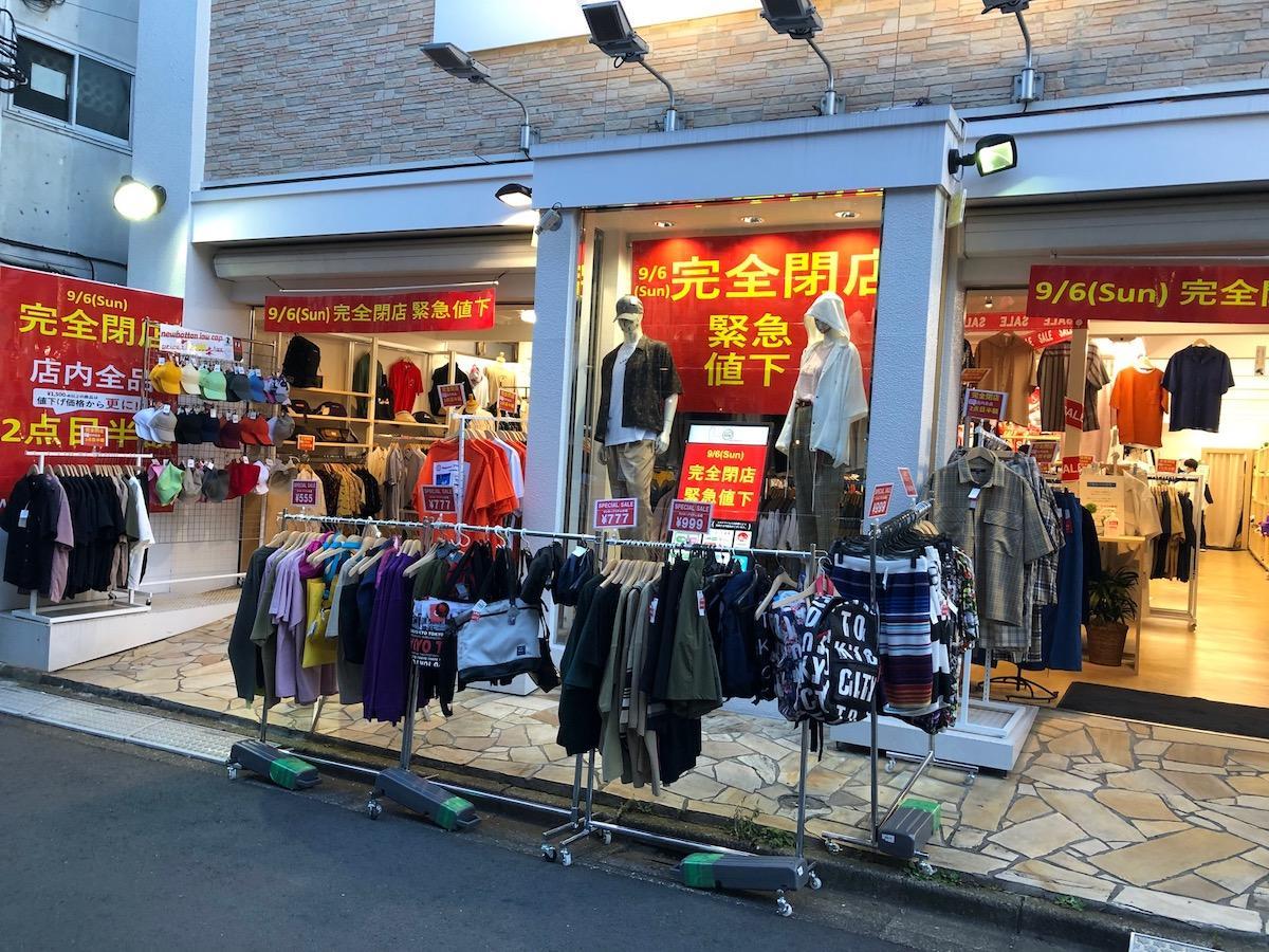 「WOODEN DOLL 下北沢店」外観